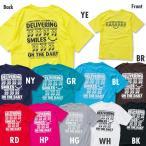 【通信販売限定】ADD MOON TO YOUR LIFE Tシャツ