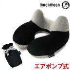ерб╝еєерб╝еє NeckNeck Air е═е├епе╘еэб╝ ╬╣╣╘е░е├е║ ╦э ▓ў╠▓ ░┬╠▓ U╖┐ еиеве▌еєе╫╝░ ╖╚┬╙╦э ╬╣╣╘ еиевб╝е╘еэб╝ ╚Ї╣╘╡б е╨е╣ ╝¤╟╝┬▐╔╒ ▓ў╠▓е░е├е║ moonmoon