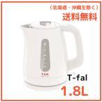 【送料無料】T-FAL ティファール 1.8L Electric Kettle KO1731JP 電気ポット あっという間にすぐに沸く costco コストコ