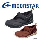 Yahoo!ムーンスター 公式ショップムーンスター 介護シューズ  [セール50%OFF] メンズ/レディース パステル401 moonstar