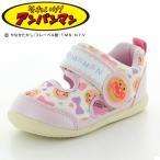 ショッピングアンパンマン アンパンマン 子供靴 ベビーシューズ 【2017年春夏新製品】 APM B20 ピンク サマーシューズ