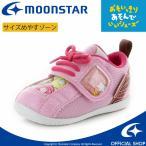 ムーンスター 子供靴 [セール] ベビーシューズ キャロット CR B102 ピンク 2E moonstar画像