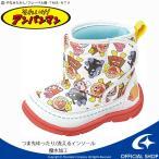 アンパンマン [セール] 子供靴 ベビーブーツ APM B29 ホワイト