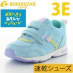 子供靴 キッズスニーカー ムーンスター キャロット CR C2146 サックス 幅広3Eタイプ