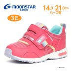 ムーンスター キャロット 子供靴 キッズスニーカー CR C2146 ピンク