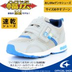 Yahoo!ムーンスター 公式ショップムーンスター [セール] 子供靴 キッズスニーカー キャロット CR C2146 グレイ 幅広3Eタイプ [急速乾燥] moonstar