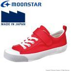 子供靴 【セール50%OFF】 キッズスニーカー ムーンスター MS C2154 レッド 日本製 moonstar