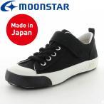 子供靴 キッズスニーカー ムーンスター MS C2154 ブラック