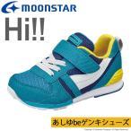 子供靴 【セール50%OFF】 キッズスニーカー ムーンスター MS C2121S グリーン moonstar