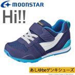Yahoo!ムーンスター 公式ショップムーンスター [セール] 子供靴 キッズスニーカー MS C2121S マリン moonstar
