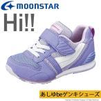 子供靴 【セール50%OFF】 キッズスニーカー ムーンスター MS C2121S ラベンダー moonstar