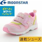 子供靴 キッズスニーカー ムーンスター キャロット CR C2175 ピンク