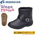 Yahoo!ムーンスター 公式ショップムーンスター 子供靴 [セール50%OFF] キッズブーツ キャロット CR C2193 ブラック/シルバー moonstar