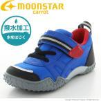 子供靴 キッズスニーカー ムーンスター キャロット CR C2187 ブルー ローカット