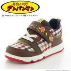 アンパンマン 子供靴 キッズ スニーカー APM C142 ブラウン