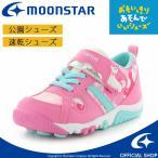 子供靴 キッズスニーカー 【2018年春新作】 ムーンスター キャロット CR C2201 ピンク 2E 急速乾燥 moonstar
