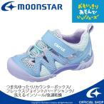 Yahoo!ムーンスター 公式ショップムーンスター キャロット 子供靴 [セール]  キッズ スニーカー  CR C2203 サックス 2E moonstar 急速乾燥