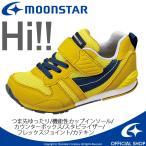 Yahoo!ムーンスター 公式ショップムーンスター キャロット 子供靴 [セール]  キッズ スニーカー  MS C2121S イエロー 2E moonstar
