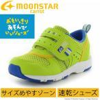 moonstar_12178037