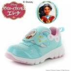 ディズニー アバローのプリンセス エレナ [セール] ムーンスター 子供靴 キッズスニーカー DN C1205 ミント moonstar