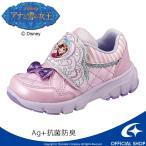 ディズニー プリンセス アナと雪の女王 子供靴 キッズ スニーカー DN C1217 ピンク