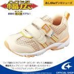 Yahoo!ムーンスター 公式ショップムーンスター [セール] MOONSTAR 子供靴 キッズスニーカー MS C2209 オレンジ