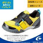 Yahoo!ムーンスター 公式ショップムーンスター キャロット [セール] MOONSTAR 子供靴 キッズスニーカー CR C2215 イエロー