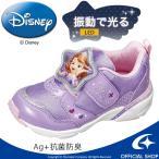 ディズニー プリンセス ソフィア [セール] 子供靴 女子 キッズスニーカー DN C1226 MIX バイオレット disney_y