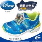 Yahoo!ムーンスター 公式ショップディズニー トイ・ストーリー [セール] 子供靴 キッズスニーカー DN C1226 MIX ブルー disney_y