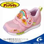 アンパンマン セール 子供靴 女子 ムーンスター moonstar キッズ スニーカー APM C150 ピンク