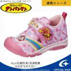 アンパンマン [セール] 子供靴 キッズシューズ APM C152 ピンク 急速乾燥 MOONSTAR サマーシューズ