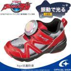 ウルトラマン [セール] 子供靴 男子 ムーンスター moonstar キッズ スニーカー UTM 145 レッド