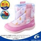 Yahoo!ムーンスター 公式ショップムーンスター [セール] キャロット 子供靴 キッズブーツ CR C2245 ピンク 防水設計