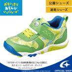 Yahoo!ムーンスター 公式ショップムーンスター キャロット [セール] MOONSTAR 子供靴 キッズスニーカー CR C2247 グリーン 急速乾燥