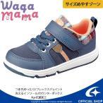 Yahoo!ムーンスター 公式ショップムーンスター [セール] キャロット 子供靴 キッズスニーカー CR C2249 ネイビー