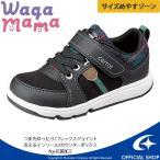 Yahoo!ムーンスター 公式ショップムーンスター [セール] キャロット 子供靴 キッズスニーカー CR C2249 ブラック