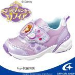 Yahoo!ムーンスター 公式ショップディズニー [セール] ちいさなプリンセスソフィア 子供靴 キッズスニーカー DN C1240 パープル ムーンスター MOONSTAR disney_y
