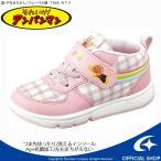 アンパンマン [セール] 子供靴 キッズスニーカー APM C155 ピンク