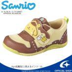 サンリオ [セール] ポムポムプリン 子供靴 キッズスニーカー SAN C001 ブラウン