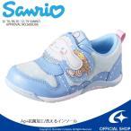 サンリオ [セール] シナモロール 子供靴 キッズスニーカー SAN C001 サックス