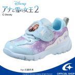 ディズニー アナと雪の女王2 [2020年新作] 子供靴 キッズスニーカー DN C1247 サックス moonstar disney_y
