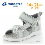 ムーンスター キャロット [21年春新作] moonstar carrot 子供靴 サンダル MS C2281 グレイ