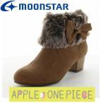 子供靴 ジュニアブーツ 【セール】 ムーンスター SG J455 ブラウン