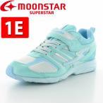 ショッピングスーパーセール バネのチカラ [セール50%OFF] ムーンスター 子供靴 ジュニアスニーカー 女の子 スーパースター SS J735 ミント 細身1Eタイプ 運動会を応援 moonstar