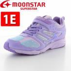 バネのチカラ [セール50%OFF] ムーンスター 子供靴 ジュニアスニーカー 女の子 スーパースター SS J735 パープル 細身1Eタイプ 運動会を応援 moonstar