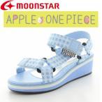 ジュニアサンダル 【セール】 子供靴 ムーンスター SG C464 サックス