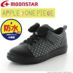 子供靴 ジュニアスニーカー ムーンスター SG J469 ブラック