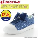 子供靴 ジュニアスニーカー ムーンスター SG J469 サックス