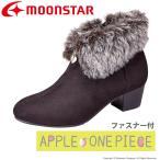 【2017年秋冬新作】 子供靴 ジュニアブーツ ムーンスター シュガー SG J472 ブラック ファスナー付 moonstar