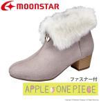 【2017年秋冬新作】 子供靴 ジュニアブーツ ムーンスター シュガー SG J472 トープ ファスナー付 moonstar